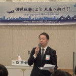 髙木隆徳君 卒業スピーチ