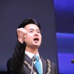 日本青年会議所第66代会頭 青木 照護