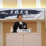 拡大周年準備委員会 藤原委員長